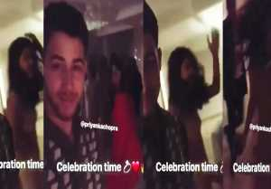 Priyanka Chopra Nick Jonas DANCE at Engagement Party: Watch Video  FilmiBeat