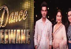 Dance Deewane: Shraddha Kapoor & Rajkummar promote STREE on Madhuri Dixit's show; Watch  FilmiBeat