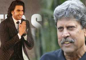 Kapil Dev will train Ranveer Singh for Biopic 83; Check Out  FilmiBeat