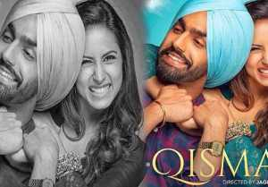 Qismat Movie Review : Ammy Virk  Sargun Mehta