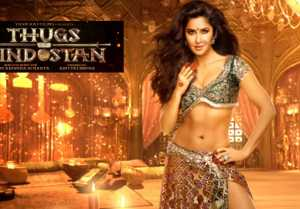Katrina Kaif's first LOOK in Thugs of Hindostan Revealed; Check Out
