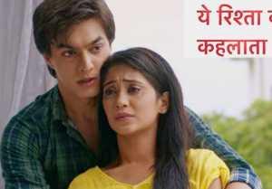 Yeh Rishta Kya Kehlata Hai: Shivangi Joshi aka Naira Suffers from BRAIN TUMOUR; Big Twist