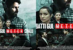 Batti Gul Meter Chalu Box Office Prediction: Shahid Kapoor Shraddha Kapoor Yami Gautam
