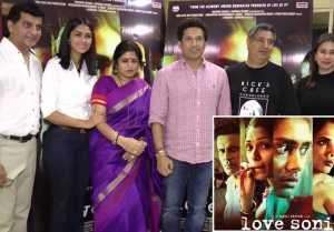 Sachin Tendulkar attends Love Sonia's Special screening; Watch Video