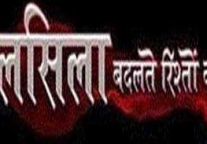 Silsila Badalte Rishton Ka: Kunal gets Hospitalised; Nandini starts CRYING
