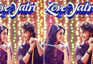Salman Khan announces Aayush Sharma & Warina Hussain's Loveratri title to Loveyatri