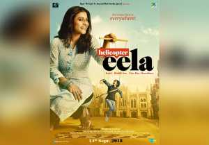 Helicopter Eela Weekend Box Office Collection: Kajol |  Riddhi Sen