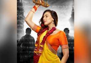 Salman Khan's Gf Lulia Vantur's Radha Kyon Gori Main Kyon Kaala first poster released