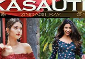 Kasauti Zindagi Kay: Upasna Salunkhe gets REPLACED by Priyal Mahajan from Tapur's role