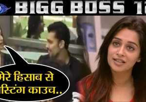 Bigg Boss 12: Dipika Kakar gives hint to Shivashish Mishra to guess her SECRET