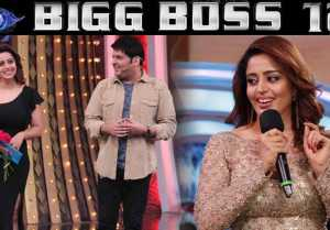 Bigg Boss 12: Neha Pendse can join Kapil Sharma Show again !