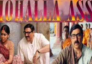 Mohalla Assi Box Office Weekend Collection : Sunny Deol  Sakhi Tanwar  Ravi Kishan