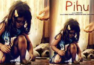 Pihu Movie Review : Vinod Kapori  Myra Vishwakarma  Film Review