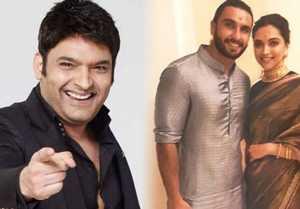 Deepika  Ranveer Wedding : Kapil Sharma gives warm wishes to newly weds