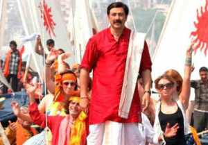 Mohalla Assi Box Office First Day Collection : Sunny Deol  Sakshi Tanwar  Ravi Kishan