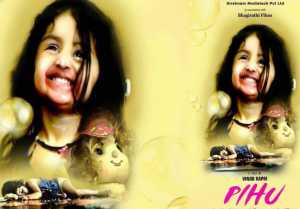 Pihu First Weekend Box Office Collection : Myra Vishwakarma  Vinod Kapri