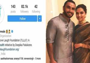 Deepika  Ranveer Wedding: Deepika Padukone's NGO is now #Deepveer Wale; Here's How