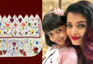 Aaradhya Bachchan's this special gift makes Aishwarya Rai Bachchan emotional