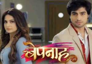 Jennifer Winget and Harshad Chopda's Bepannaah to go OFF AIR soon