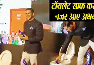 Akshay Kumar Cleans Toilet to promote World Toilet Day; Watch Video