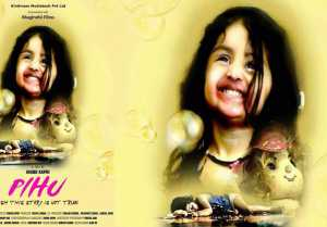 Pihu Box Office Day 1 Collection : Vinod Kapri  Myra Vishwakarma
