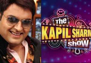 Kapil Sharma's show to go ON Air from This DATE on TV; Find here