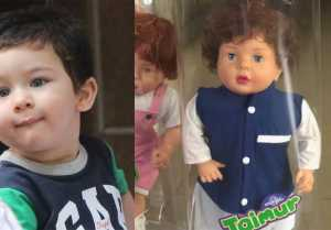 Taimur Ali Khan's Toy: Now you can easily purchase from Market; Check Out