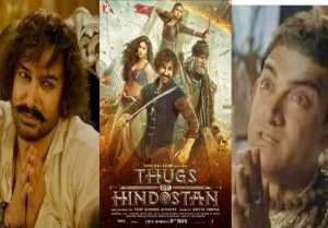 Thugs of Hindostan: Aamir Khan TROLLED Badly with Hilarious Memes; Check Out