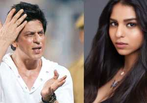 Shahrukh Khan gets ANGRY on Media for Calling Suhana Khan DUSKY