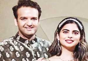 Isha Ambani Wedding: Here's how Isha & Anand Piramal fall in Love with each other