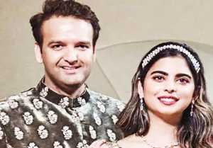 Isha Ambani Wedding: Here's how Isha & Anand Piramal fall in Love with each other