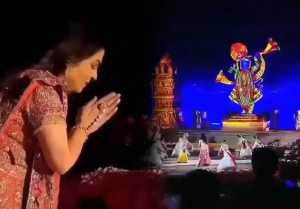 Isha Ambani Wedding: This is Why Nita Ambani's performance is Special