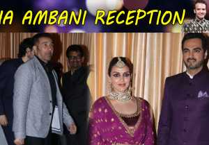 Isha Ambani Reception: Sunny Deol, Esha Deol, Neel Nitin Mukesh at Venue; Watch Video