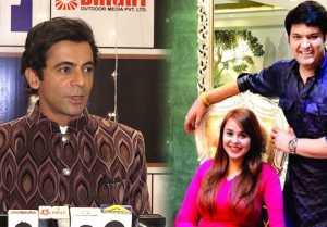 Kapil Sharma  Ginni Wedding: Sunil Grover making fun of Kapil; Watch Video