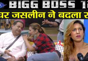 Bigg Boss 12:  Jasleen Matharu's shocking revelation on her relation with Anop Jalota