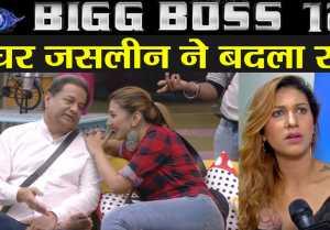 Bigg Boss 12:  Jasleen Matharu's shocking revelation on her relation with Anop Jalota