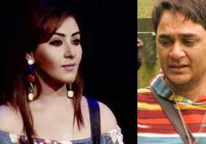Vikas Gupta LASHES out at Shilpa Shinde after called him mafia of TV industry