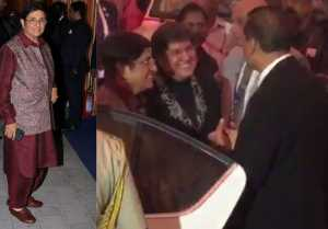 Isha Ambani Reception : Kiran Bedi's Special Welcome by Anil Ambani