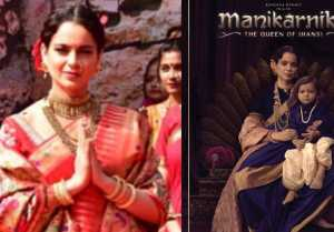 Manikarnika Trailer: Kangana Ranaut takes direction credit of film