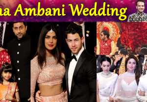 Isha Ambani Wedding: Best moments of Isha Ambani Wedding, Check out Video