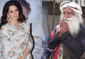 Satguru reacts on Kangana Ranaut's Manikarnika: Watch Video