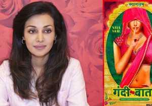 Gandi Baat Season 2: Flora Saini shares her happiness success of season 2