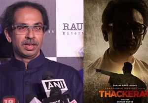 Thackeray : Udhav Thackeray gives REVIEW of Nawazuddin Siddiqui film; Watch video