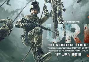 Uri Box Office Day 5 Collection : Vicky Kaushal  Yami Gautam  Mohit Raina