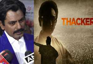 Nawazuddin Siddiqui Shares his experiences about Thackeray; Watch Video