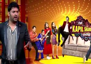 The Kapil Sharma Show bags 1st position in TRP Chart; Here's full List