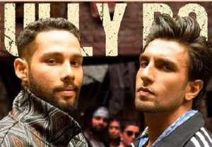 Ranveer Singh's Gully Boy new Rap song Mere Gully Mein release