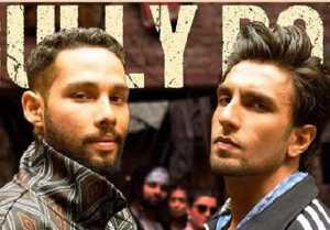 Ranveer Singh's Gully Boy new Rap song Mere Gully Mein release