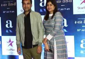 Aamir Khan, Parineeti Chopra, Sanya Malhotra & Other Celebs At Rubaru Roshni Screening Part 1