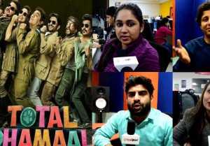 Total Dhamaal Trailer Reaction: Ajay Devgan  Anil Kapoor  Madhuri Dixit
